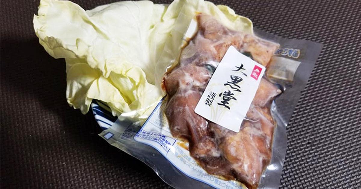 マヨ七味の焼き鳥丼・材料
