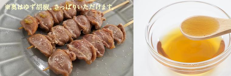 7.砂肝×塩+ごま油