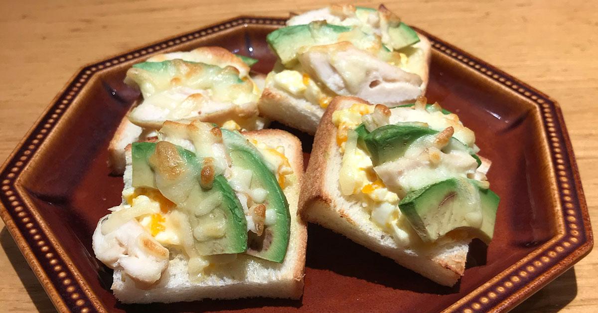 つくね焼き鳥のアレンジレシピ・アボカドささみトースト