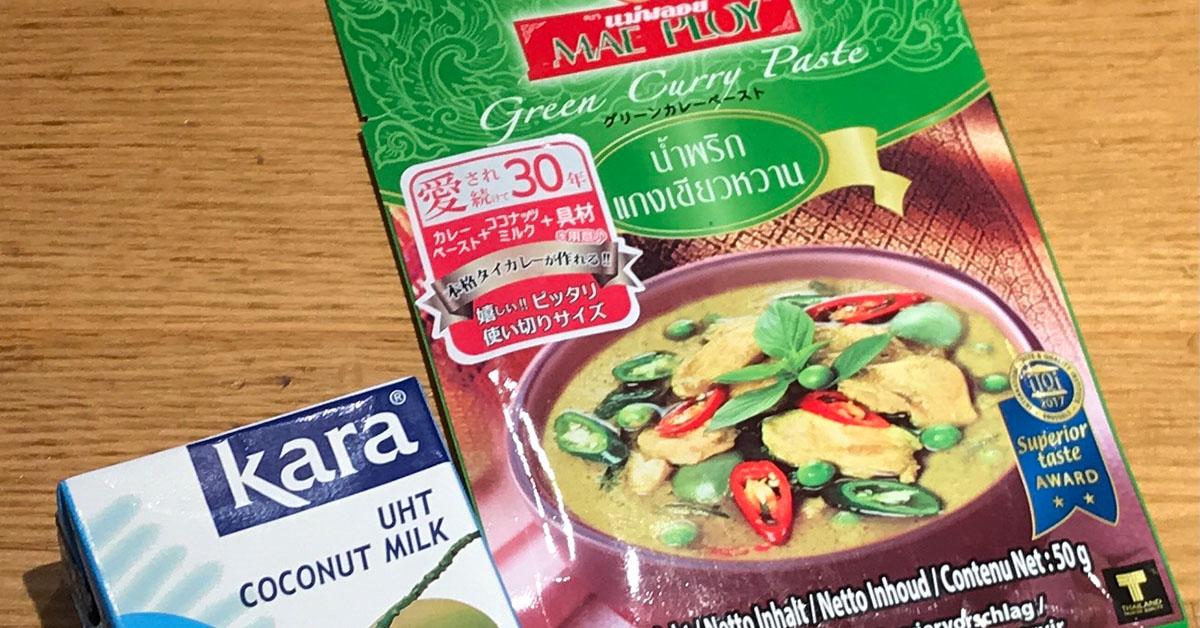 焼き鳥もも串のアレンジレシピ・10分グリーンカレー材料