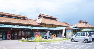 道の駅 青龍茶屋