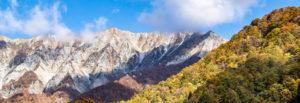 秋の鳥取・大山