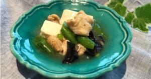 ほっこり豆腐の鶏あんかけ仕立て